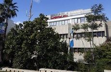 Guatemala sắp chuyển Đại sứ quán tại Israel tới Jerusalem