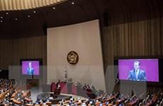 Đảng đối lập Hàn Quốc thận trọng trước kỳ vọng về cuộc gặp Mỹ-Triều