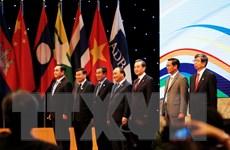 Phiên toàn thể Hội nghị Thượng đỉnh hợp tác Tiểu vùng Mekong mở rộng