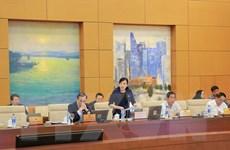 Ủy ban Thường vụ Quốc hội cho ý kiến về các điều kiện được xét đặc xá
