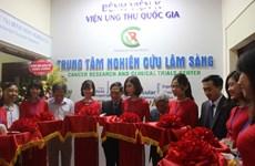 Trung tâm Nghiên cứu lâm sàng đầu tiên của Việt Nam về ung thư