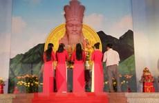[Photo] Những hình ảnh ấn tượng ngày Giỗ Tổ Hùng Vương