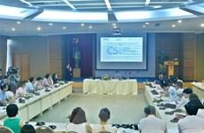 Phát động Chương trình đánh giá doanh nghiệp bền vững 2018
