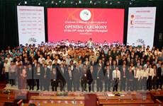 Việt Nam giành 4 Huy chương Vàng tại Olympic Vật lý châu Á 2018