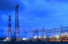 Kiến nghị nhiều biện pháp đảm bảo môi trường tại Điện lực Vĩnh Tân