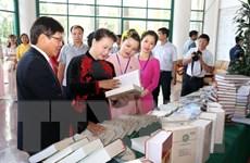 Viện Hàn lâm khoa học xã hội Việt Nam cần đổi mới mạnh mẽ