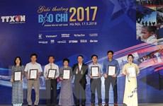 Hình ảnh Lễ trao giải thưởng báo chí của TTXVN năm 2017