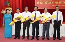 Bầu bổ sung Phó Chủ tịch UBND tỉnh Kiên Giang nhiệm kỳ 2016-2021