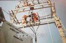 Khuyến cáo khách du lịch hạn chế ra đảo Cô Tô trong ngày mất điện