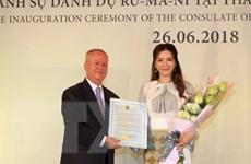 Lý Nhã Kỳ làm Lãnh sự Danh dự Romania tại Thành phố Hồ Chí Minh