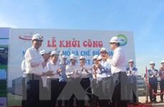 Khởi công Nhà máy giết mổ, chế biến gia cầm hiện đại nhất Việt Nam
