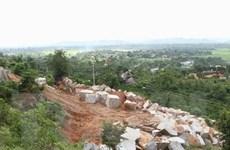 Bổ sung 4 khu vực đá granite thuộc tỉnh Phú Yên vào quy hoạch