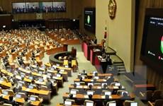 Quốc hội Hàn Quốc quay lại cơ cấu 3 đảng sau vụ nghị sỹ tự tử