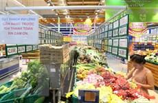 TP.HCM: Siêu thị lên tiếng về việc kinh doanh thịt gà dai không đầu