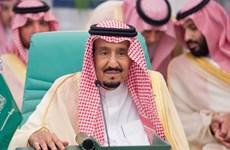 """Saudi Arabia gửi thư từ chối """"thỏa thuận thế kỷ"""" do Mỹ đề xuất"""