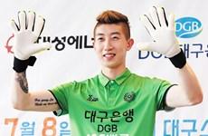 ASIAD 2018: Olympic Hàn Quốc đau đầu vì vị trí thủ môn