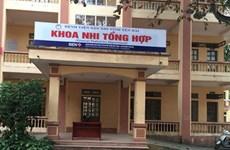 Xét xử đối tượng hành hung bác sỹ Bệnh viện Sản nhi Yên Bái