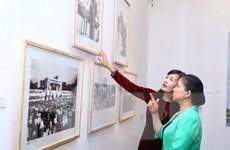 Triển lãm các tác phẩm được tặng Giải thưởng Hồ Chí Minh