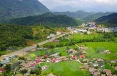 Phê duyệt Nhiệm vụ quy hoạch chung đô thị Hà Giang đến 2035