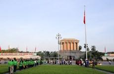 Điện và thư mừng kỷ niệm 73 năm Quốc khánh CHXHCN Việt Nam
