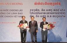 Trao Huân chương Tự do của Lào tặng MTTQ, Ban Dân vận Trung ương