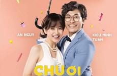 Trailer bộ phim gây ồn áo với nghi án tình giả An Nguy-Kiều Minh Tuấn