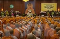 Giáo hội Phật giáo Việt Nam TP.HCM tưởng niệm Chủ tịch nước