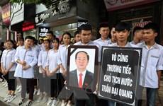 Người dân Ninh Bình đón linh cữu Chủ tịch nước Trần Đại Quang