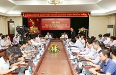 Hội nghị lần thứ 8 Ban Chấp hành TW Đảng khóa XII sẽ diễn ra từ 2-6/10