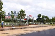 Đắk Nông: Xác minh việc Bí thư Đảng ủy xã xây nhà trên đất công