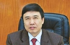 Khởi tố nguyên Tổng Giám đốc Bảo hiểm xã hội Việt Nam