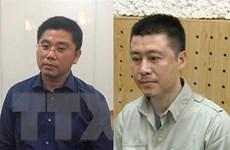 Ngày 12/11 Tòa án Phú Thọ bắt đầu xử sơ thẩm vụ đánh bạc nghìn tỷ