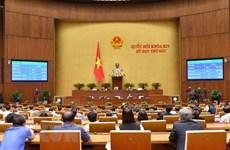 Sự kiện trong nước 12-18/11: Thông qua Nghị quyết phê chuẩn CPTPP