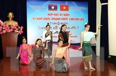 Kỷ niệm Quốc khánh Lào tại Hà Nội và Thành phố Hồ Chí Minh