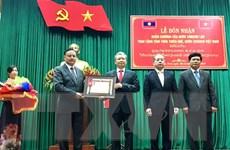 Thừa Thiên-Huế nhận Huân chương Lao động của Chủ tịch nước Lào