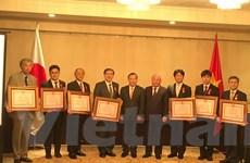 Trung tâm chăm sóc sức khỏe Nhật Bản nhận Huân chương Lao động