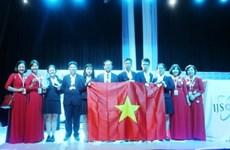 Việt Nam giành vị trí thứ 3 tại Kỳ thi Khoa học trẻ quốc tế
