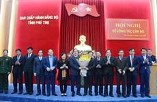 Ông Bùi Minh Châu được bầu giữ chức Bí thư Tỉnh ủy Phú Thọ