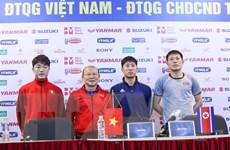 """""""Bài test"""" cho tuyển Việt Nam trước Vòng chung kết Asian Cup 2019"""