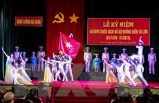 Chiến dịch đổ bộ Tà Lơn - thắng lợi của nghệ thuật quân sự Việt Nam