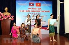 Quan hệ Việt Nam-Lào tiếp tục phát triển ngày càng sâu rộng, hiệu quả