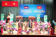 Họp mặt kỷ niệm 40 năm Ngày Chiến thắng chế độ diệt chủng Pol Pot