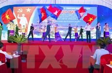 Bình Dương tổ chức kỷ niệm 40 năm chiến thắng Pol Pot