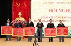 Văn phòng Trung ương Đảng triển khai nhiệm vụ công tác năm 2019