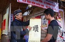 Mang nét đẹp văn hóa thư pháp đến Hội chữ Xuân Kỷ Hợi 2019