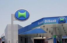 Hãng lọc dầu Hàn Quốc sẽ nhập 2 triệu thùng khí ngưng tụ của Iran