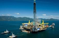 Petrobras đưa vào khai thác giàn khoan mới tại vùng nước sâu Brazil