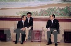 Hình ảnh Chủ tịch nước Trần Đức Lương thăm Triều Tiên năm 2002