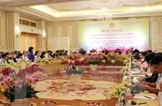 Hội nghị Thường trực Hội đồng Nhân dân khu vực Đông Nam Bộ
