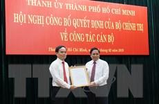 Ông Trần Lưu Quang làm Phó Bí thư Thường trực Thành ủy TP.HCM